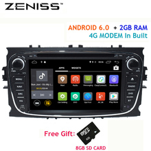 Free shipping 2 Din Car DVD Android 6.0 For FORD Focus2 DVD 2GB RAM Mondeo Galaxy Radio Navigation system with 4G modem Focus2