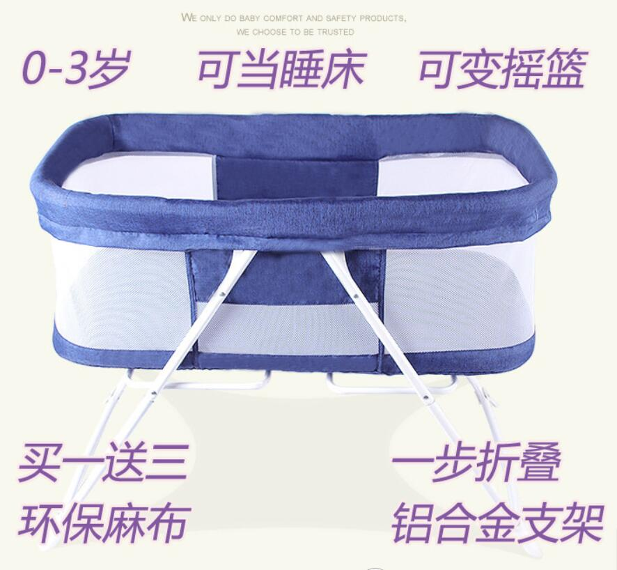 Baby multifunctional bed, folding newborn, portable cradle bed, rocking bed, travelling bed, sleeping basket