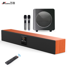 JY Audio 600k Bluetooth 5.1 Wooden Speaker Karaoke Speaker Home Cinema Audio Sound System Music Amplifier with Microphone for PC(China)