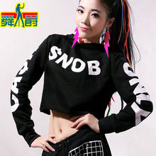 2015 New Fashion modern dance shirt skateboard pyrex women hiphop clothes boys Hip hop dance Clothes(China)