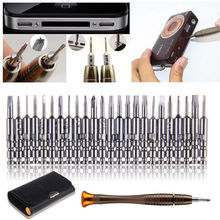 25 in 1 Multifunction Flathead Philips Star-shaped Screwdriver Bit Mini Wallet Repair Tool Screw Driver Set for Phone iPhone(China)