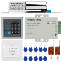 KKmoon RFID Door Access Control System Kit Set Electric Lock + Power Supply + Proximity Door Entry Keypad + 2*Remote Controller
