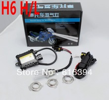 Free shipping Motor Xenon HID Light,H6 Swing Light-H/L Light,4300K,6000K,8000K,10000K,12000K