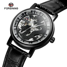 FORSINING Men's Top Brand Modern Design Hand Wind Movement Export Vintage Skeleton Dial Leather Strap Dress Wristwatch FSG8142M3(China)