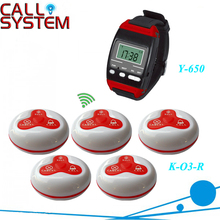 1 Set Wireless Call Calling System Waiter Server Paging Service System for Restaurant Pub Bar Y-650+O3