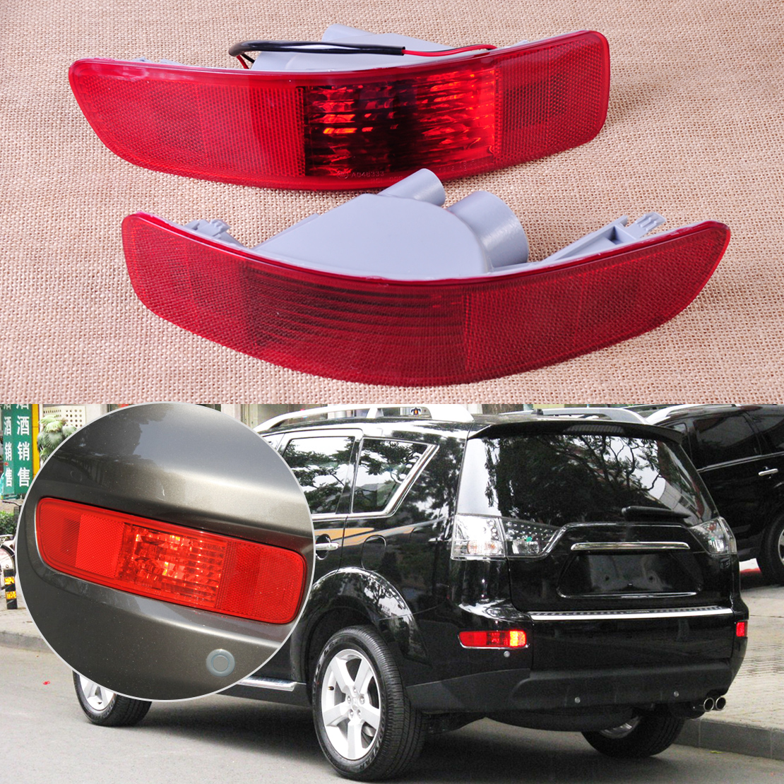 beler  Rear Right + Left Tail Fog Light Lamp Reflector 8352A005 8355A004 for Mitsubishi Outlander 2007 2008 2009 2010 2011 2012<br><br>Aliexpress