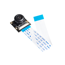Hot Raspberry Pi 3 Night Vision Camera Module Focal Adjustable 5MP OV5647 Sensor 1080p Raspberry Pi 2 Camera with 15cm FPC Cable(China)