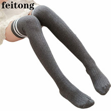 Fashion Design Women Girl Over The Knee Socks Thigh High Calcetines Altos Mujer Stockings Hold Ups Solid Color