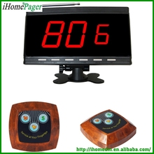 Chinese restaurant kitchen equipment guest paging ihomepager wirekess calling system display board