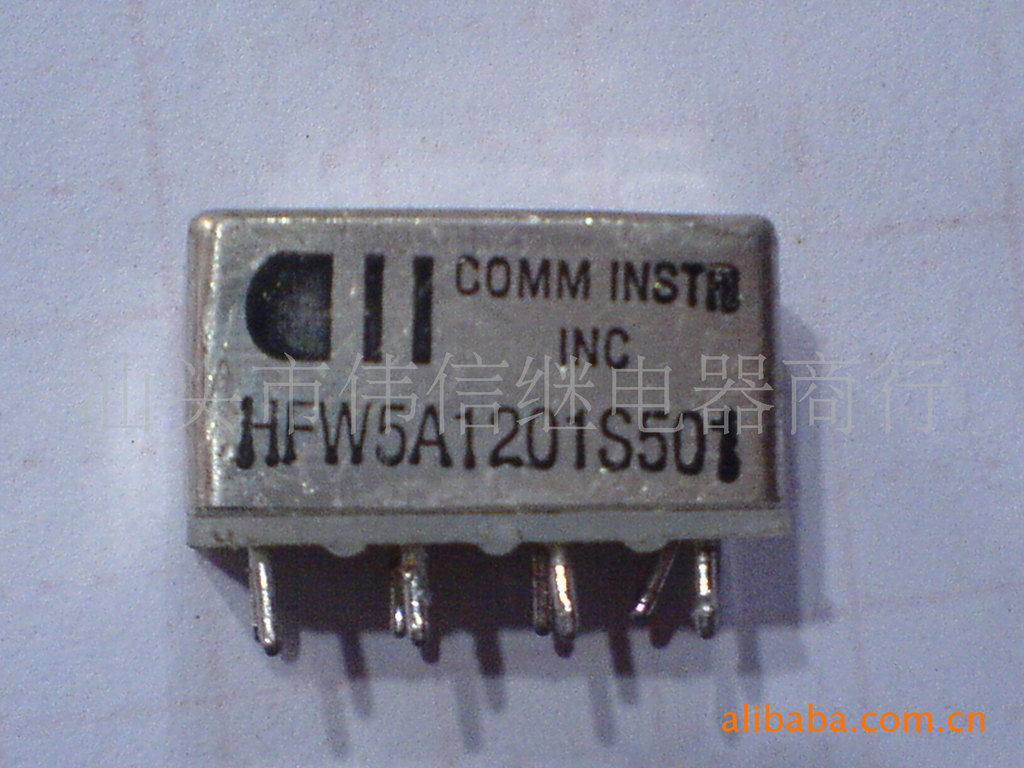 Relay HFW5A1201S501 eight feet<br>