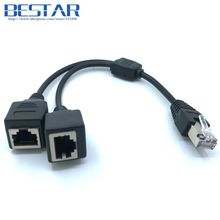 RJ45 1 Male to 2 Female Ports cable 20m , CAT5 Ethernet Network Splitter Extension cables Adapter Connector for routers hubs