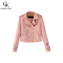 2017 New Fashion Warm Autumn Women Jacket Zipper Fly Embroidery Pink Sweet Cool High Street Casaul V-neck Silm Lady Jackets(China)