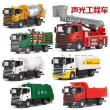 Acousto-optic pull back Diecast engineering garbage car tank car fire truck alloy toy sound and light warrior car model 1:43(China)