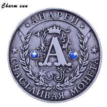 [Andre]vintage russian coins original house ornaments decoration crafts custom gift andrew replica coins russia