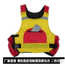 Free shipping New brand Kayak Life Jacket Buoyancy aids, average size, yellow color CE certified fishing vest(China)