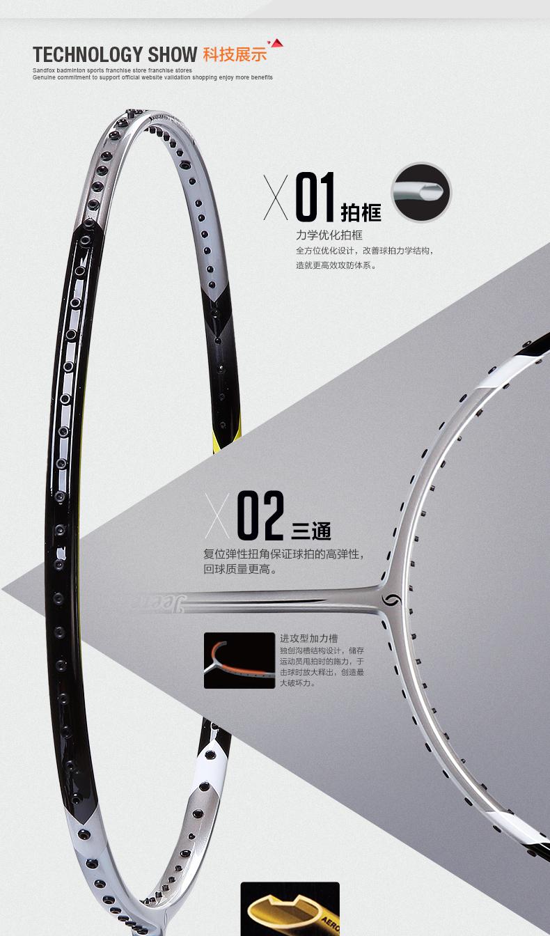 JR-S-1_02