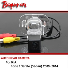 For KIA Forte Cerato 09~14 Car Parking Backup Camera Rear View Camera For SONY HD CCD Night Vision wire wireless Reversing Camer