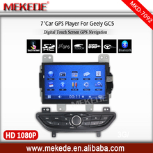 with Russian menu MTK3360NCG 800MHZ CPU Car radio player for Geely GC5 with radio bluetooth 10EQ band GPS navi free 8GB map(China)