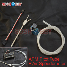 Ardupilot Arduplane Air Speed meter/ Sensor/ Gauge with Differential Pitot Tube for APM 2.5 2.6 Flight Control(China)