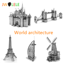Soul castle Puzzle The pumpkin carriage Famous buildings over the world 3D Metal assembly model DIY Create your world Collection