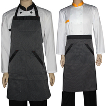 Universal Unisex Stripe Bib Apron with Pockets Chef Cook Tool Coffee Baking Sanitary Sleeveless Aprons
