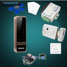 HOMSECUR Waterproof Door Lock 13.56Mhz IC Access Control System+Tamper Alarm+Wiegand 26(China)