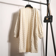 Autumn New Fashion Long Female Cardigan Braided Knitwear Solid Color Black White Women's Cardigans Open Stitch Winter Sweater