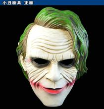 Collector's Edition boutique resin mask film theme Batman Mask Halloween Dark Knight mask(China)