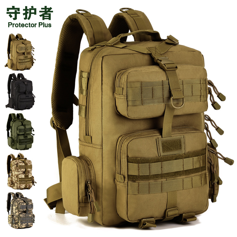 30L Patrol Backpack  Mountaineering Bag Travel  Bag  Military Fans Backpack  A2677~1<br>