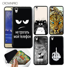 CROWNPRO FOR Sony Xperia E5 Case Silicone Soft TPU Black Covers Back FOR Sony Xperia E5 E 5 F3311 F3313 Phone Luxury Cases