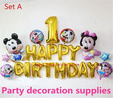 22pc cute Minnie Mickey mouse theme baby party foil globos 16 inch birthday letter kid's birthday party decoration foil balloon(China)