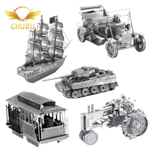 7pcs Diy Fun 3d metal Model Puzzle tanks Puzzle Adult Metal Model Puzzle Collection Education Toys for Children