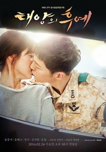 Romance Kiss Descendants of the Sun Korea TV Vintage Retro Cool Poster Decorative DIY Wall Stickers Home Posters Art Decor