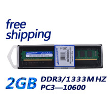 KEMBONA best buy tested long-dimm memoria ram ddr3 2gb 1333mhz for computer original chipsets from china free shipping(China)