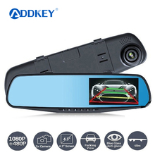 ADDKEY Night Vision Car Dvr detector Camera Blue Review Mirror DVR Digital Video Recorder Auto Camcorder Dash Cam FHD 1080P(China)