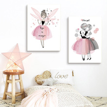 Cartoon Girl Cuadros Decoracion Nordic Style Kids Decoration Picture Wall Art Canvas Painting Posters And Prints No Poster Frame(China)