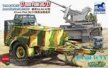 Bronco model CB35079 1/35 German Sd.Ah.52 31 mm Flak 36/37 Ammunition Carriage Trailer plastic model kit(China)