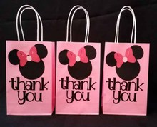 15x7x22cm Thank You Natural kraft paper bag with handle Wedding Party Favor Paper Gift Bags For Party 12pcs