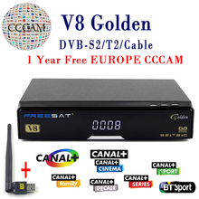 V8 Golden Satellite Receiver DVB -T2 DVB-S2 Full 1080P HD With 1 Year cccam cline Europe Ccam Server +1PC USB Wifi Set free ship(China)