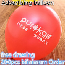 200pcs  can do!Advertising balloon printing custom Customizable pearl and matte  latex balloon wedding balloon circular letter