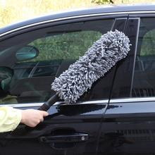 Aimee auto car Fiber retractable type wax brush drag mop duster car cleaning products for all cars Free Shipping