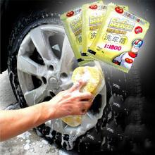 Car Washer Washing Powder Vehicle Washing Cleaning Concentrate Shampoo Detergent Powder Soap Washer 6g Car Care