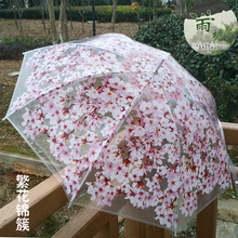 Novelty And Personality Princess Long Handle And 3 Folding Transparent Cherry Blossoms Umbrella Women Rain Umbrellas(China)