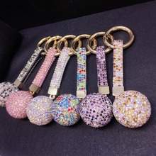 Key ring flash drill lady bag deduction creative gift Korea studded with diamond ball car key chain pendant