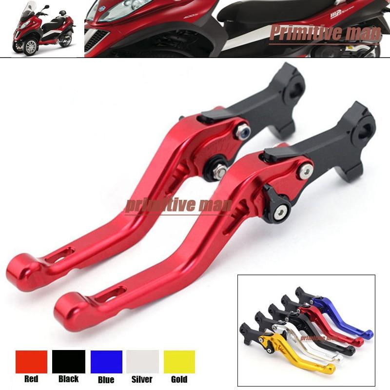 For Brembo System GILERA/PIAGGIO MP3 125/250/300/400/500 Aluminum Adjustable Short Left Right Brake Levers Red<br><br>Aliexpress
