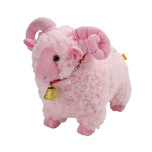 32cm Two-Color Available Lucky Plush Sheep Kawaii Plush Stuff Fortune Companion Bell Sheep Best Kid Birthday and Christmas Gift