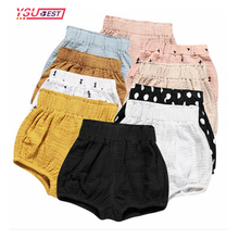 1-5Yrs Baby PP Short Pants Newborn Summer Infant Shorts Summer Style Kids Shorts For Boys Children's Shorts Cotton Kids Clothing