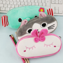 1PC Cute Cartoon Plush Pencil Case Kawaii School Kids Cat Elephant Pencil Box Animals Stationery(China)