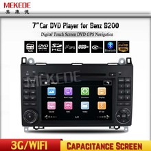 Wholesale! 2 Din 7 Inch Car DVD Player For Mercedes/Benz/A-class/W169/Sprinter/W209/Crafter/Viano/Vito//LT3/W245 FM GPS Radio