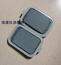 Three plug the sponge medicine into the heating electrode sheet suction electrode plate electrotherapy instrument physical thera(China)